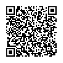 QR link for Records of a Family of Engineers