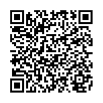 QR link for Detroit Journal Year Book