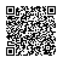QR link for Princess Bernice Pauahi Bishop