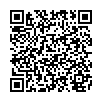 QR link for Hinduism Today : The Fine Art of Meditation; Mystical Insights, Practical Advice, Volume April/May/June 2008: The Fine Art of Meditation; Mystical Insights, Practical Advice
