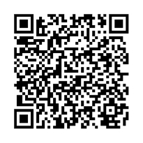 QR link for The Big Pink