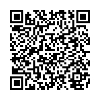 QR link for Steps Toward Inner Peace : Harmonius Principles for Human Living: Harmonius Principles for Human Living