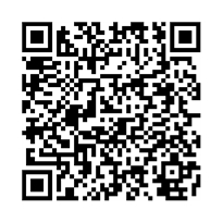 QR link for Now You See It, Now You Don't
