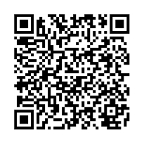 QR link for Rough Justice