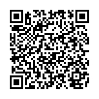QR link for Fasting : The Fourth of High Grades of At-Taqwa (Seeing by Al'lah's Light), Volume 4