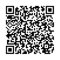 QR link for The Second Coming of Christ : The Indications of the Hour