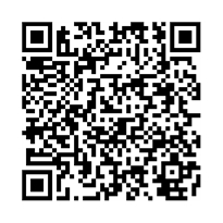 QR link for Poemas com Sal e Ouro