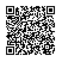 QR link for Interpretation of Tabarak Part of the Qur'an