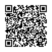 QR link for Interpretation of the Great Qur'an : Volume 3