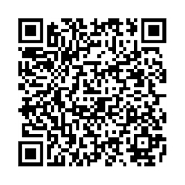QR link for First Chapter Collection 001