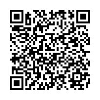 QR link for Poems and Prose for the Departed Vol. 01