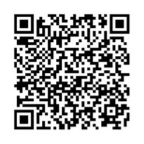 QR link for Jane Austen's Juvenilia