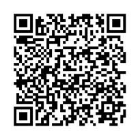 QR link for Basil, or, Honesty and Industry