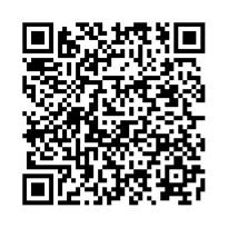 QR link for Fabrique de crimes, La