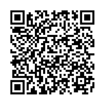 QR link for Last Chronicle of Barset, The