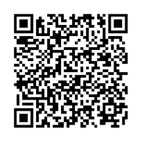 QR link for Grand Inquisitor, The (dramatic reading)