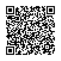 QR link for Lost Princess, The