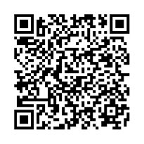 QR link for Antiquary, The