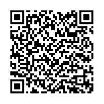 QR link for Poisoned Pen, The