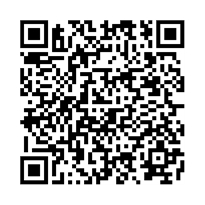QR link for Turmoil, The (Volume 1 of the Growth Trilogy)