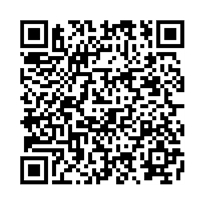 QR link for Innocents, A Story for Lovers, The