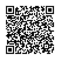 QR link for Protector, The