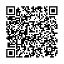 QR link for Branding Iron, The