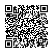 QR link for Windy Hill, The