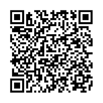QR link for Beautiful and Damned, The