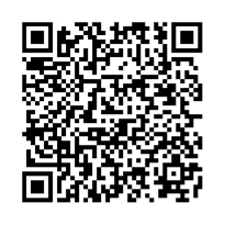 QR link for Worm Ouroboros, The