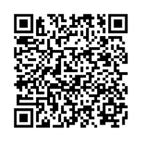 QR link for Null-ABC