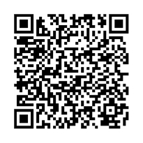 QR link for Al'lah and the Beginning of Creation