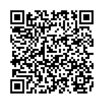 QR link for The Fortune Cookie Writer : From The Peter Durant Series, Volume 1