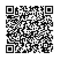 QR link for Nine Poems : Volume 1