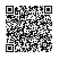 QR link for A Grain of Sand : Life Reflections of Don Larson
