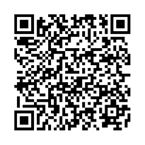 QR link for The Discreet Charm of the Islamic Caliphate