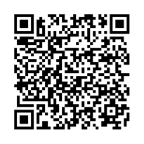 QR link for A Treasury of The Quran