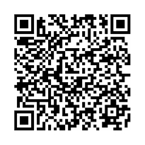 QR link for Urban-X Story
