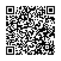 QR link for Chambers's Twentieth Century Dictionary of the English Language