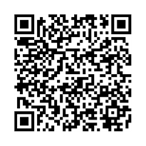 QR link for Lumină și Tenebre