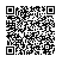QR link for Marriage Protest of Lucy Stone and Henry B. Blackwell
