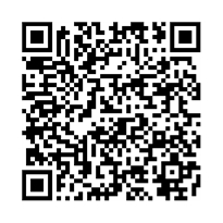 QR link for The Atomic Bible : Atom and Jesus, Volume V