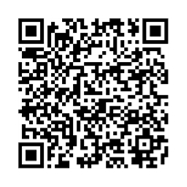 QR link for Android test