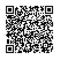 QR link for The Asherah Code