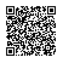 QR link for Trapped by Political Desire: The Treatise
